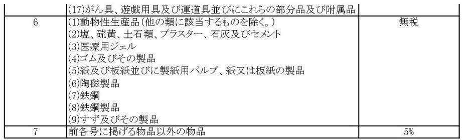book2555-002
