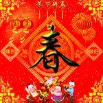 中国の春節(旧正月)事情とその時期に言う中国語のあいさつ